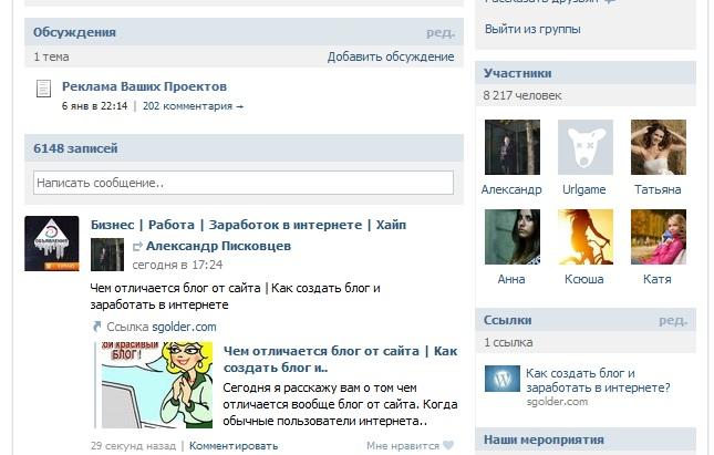 Вконтакте1