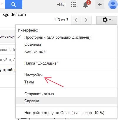 создать почту Gmail