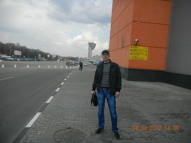 Москва Шереметьево