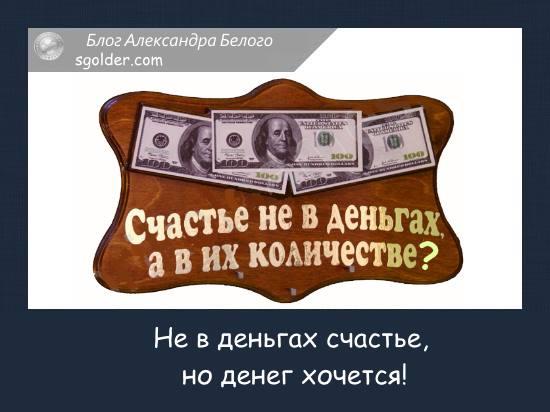 money0