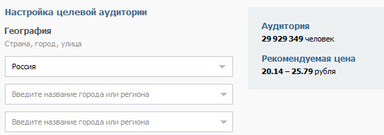 расскрутка вконтакте