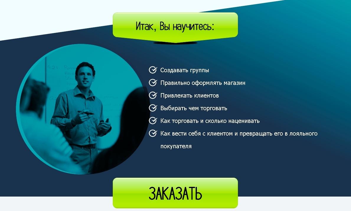 internetmagazinvkontakte